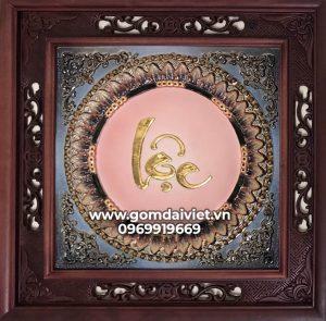 Tranh gốm sứ Bát Tràng đắp chữ Lộc dát vàng gỗ gụ 50cm